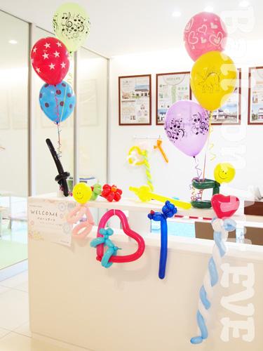 イベント・装飾・セミナー・プレゼンター